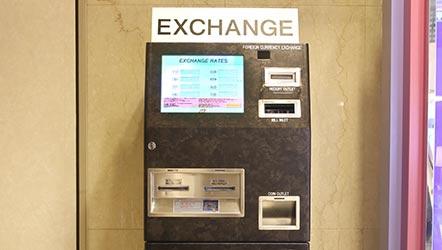 自動外貨両替機コーナー